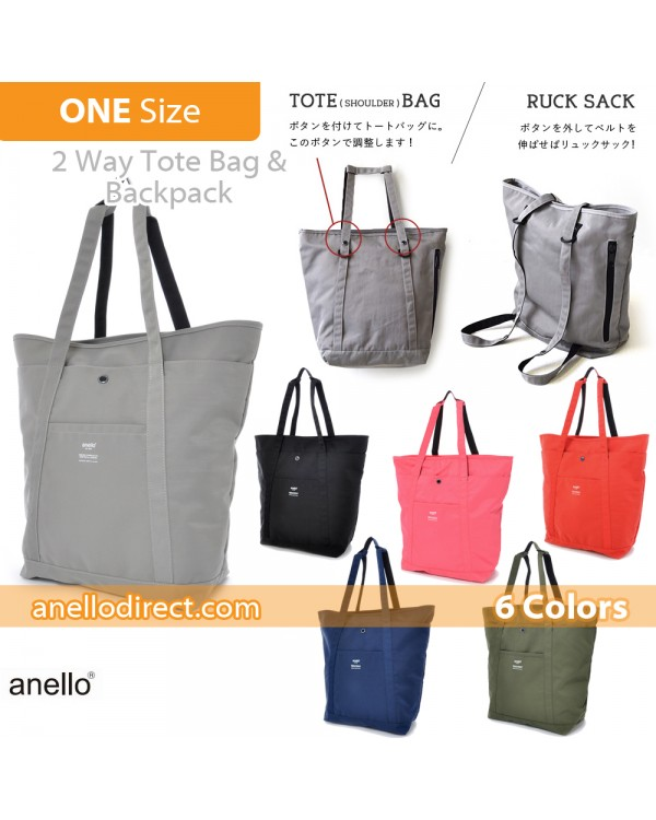 e12071f39fa Anello Polyester 2 Way Tote Bag   Backpack Rucksack AH-B1871