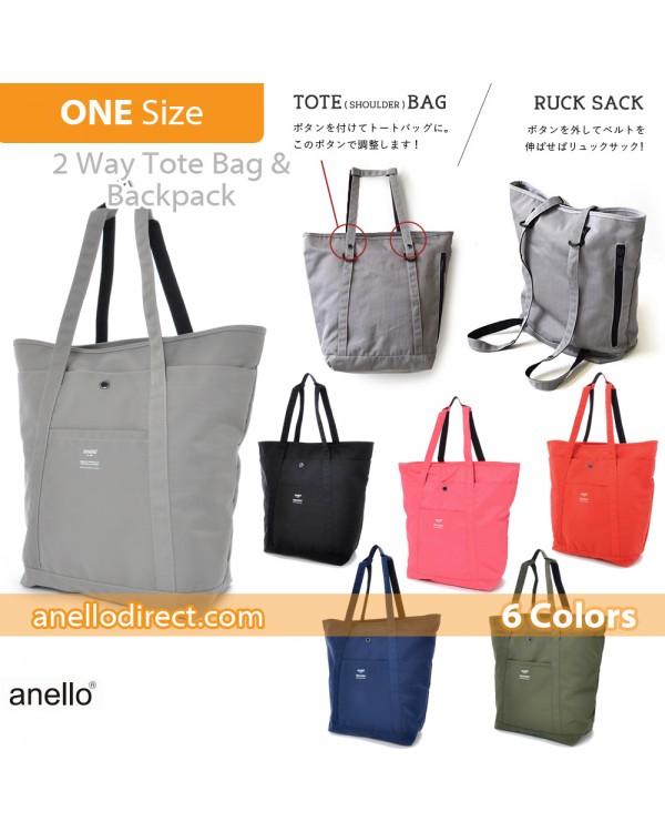 Anello Polyester 2 Way Tote Bag & Backpack Rucksack AH-B1871
