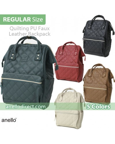 Anello Quilting PU Faux Leather Backpack Rucksack Regular Size AH-B3001 SALES