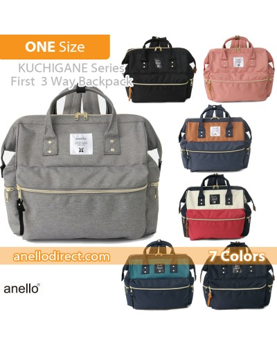 Anello KUCHIGANE Series First 3 Way Backpack Rucksack AH-C3332