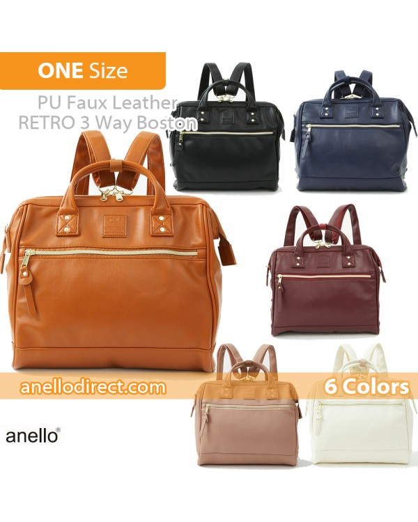 Anello RETRO PU Leather 3 Way Boston Shoulder Bag Backpack AHB3775