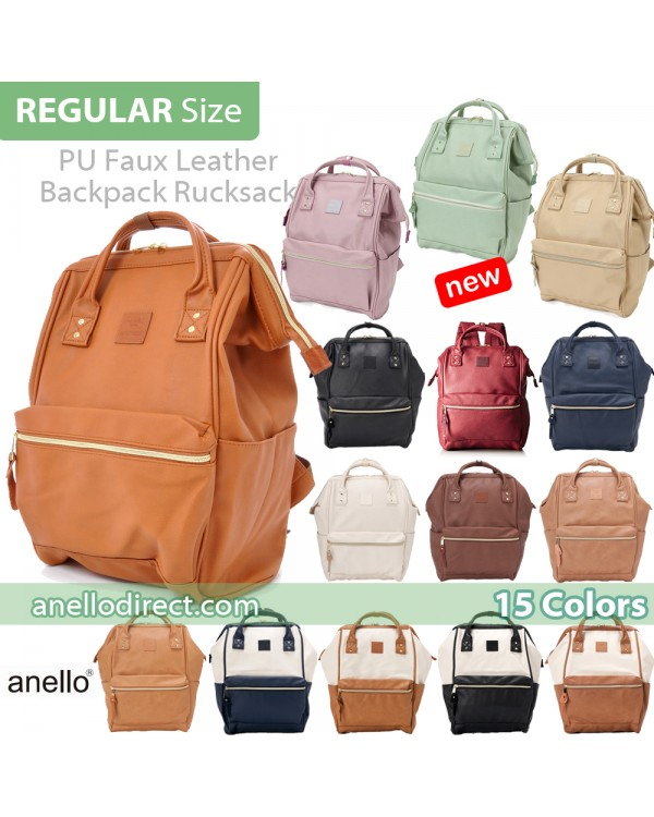 Anello PU Leather Backpack Rucksack Regular Size AT-B1211