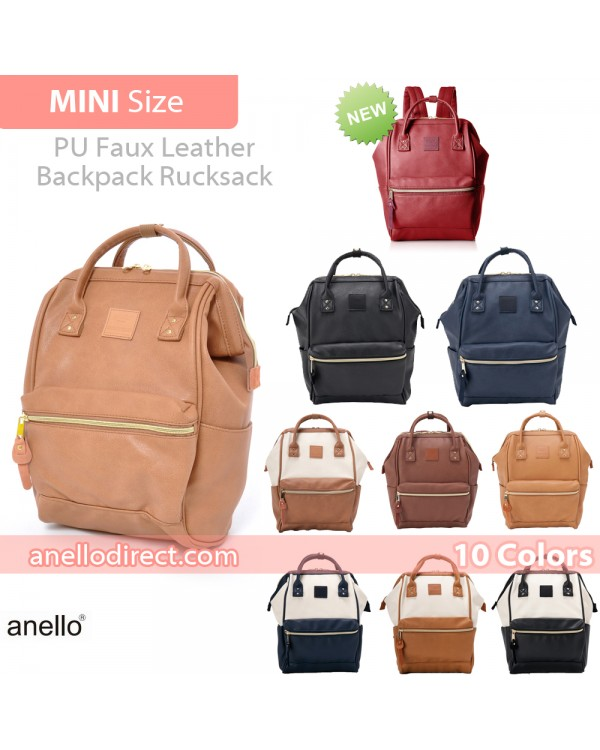 Anello PU Leather Backpack Rucksack Mini Size AT-B1212
