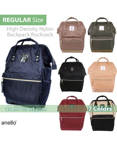 Anello High Density Nylon Backpack Rucksack Regular Size AT-B1491