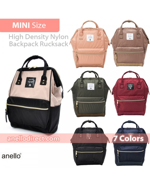 Anello High Density Nylon Backpack Rucksack Mini Size AT-B1492