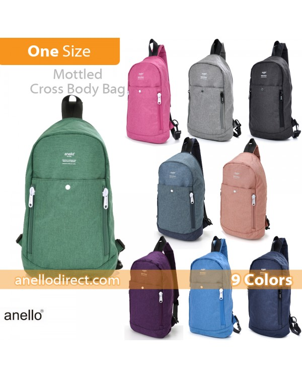Anello Mottled Crossbody Vertical-Type Body Bag AT-B1717
