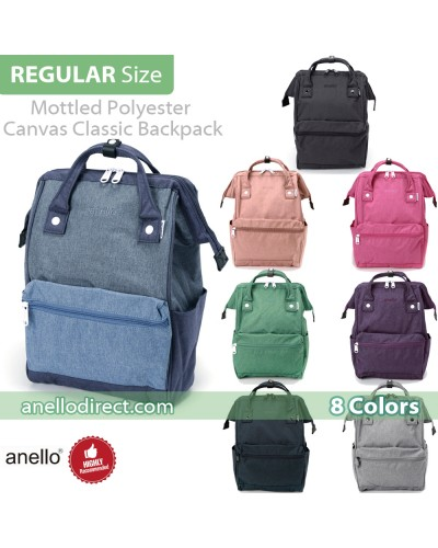 Anello Mottled Polyester  Classic Backpack Regular Size AT-B2261