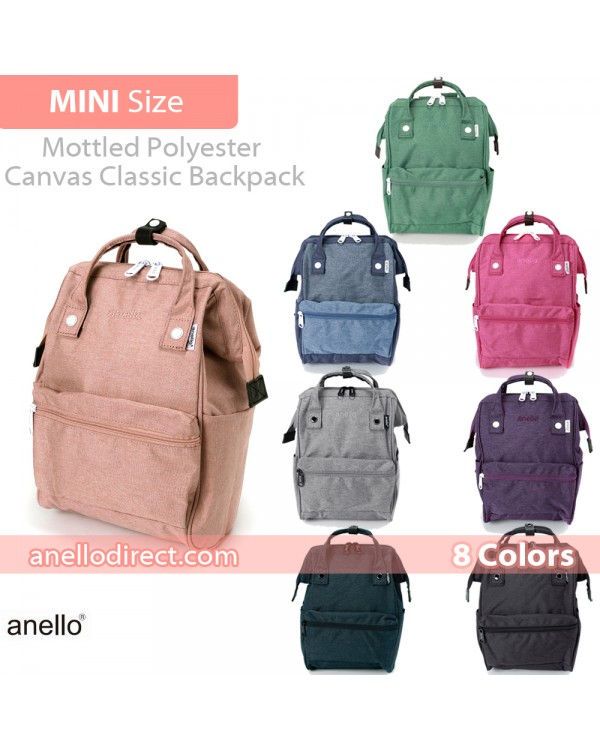 Anello Mottled Polyester Classic Backpack Mini Size AT-B2264