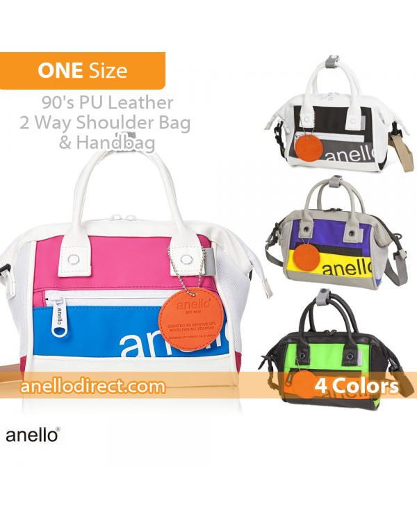 Anello 90's PU Leather 2 Way Shoulder Bag Handbag AT-B2792