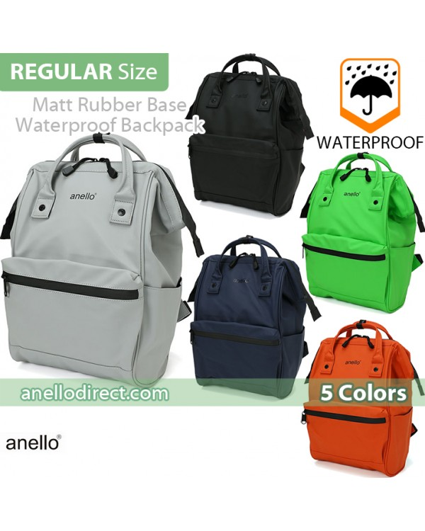 Anello Matt Rubber Base Waterproof Backpack Rucksack Regular Size AT-B2811