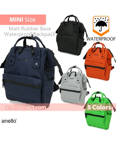 Anello Matt Rubber Base Waterproof Backpack Rucksack Mini Size AT-B2812
