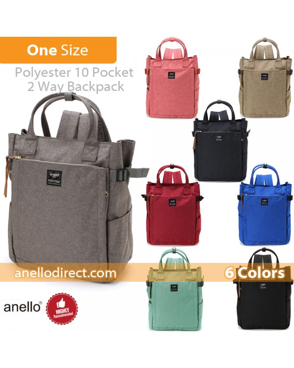 Anello Polyester 10 Pocket  2 Way Tote Backpack Rucksack AT-C1225