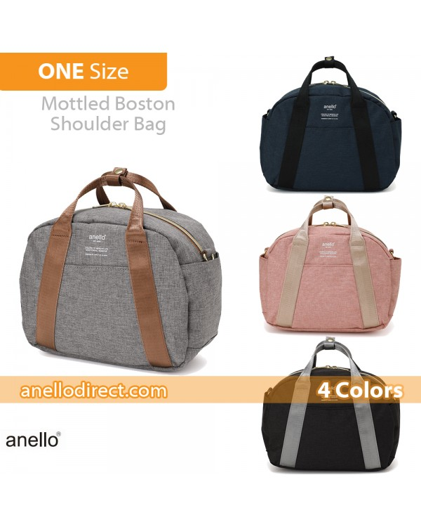 Anello Mottled Polyester Boston Shoulder Bag AT-C1835