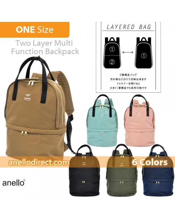 Anello Two Layer Multi Function Backpack Rucksack AT-C1841
