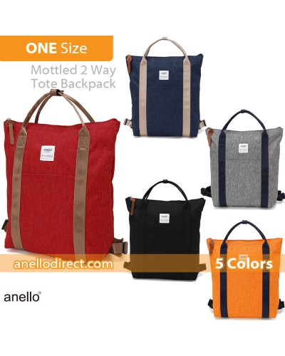 Anello Mottled Polyester 2 Way Tote Backpack Rucksack AT-C2244