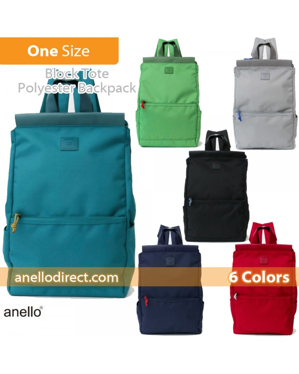 Anello Block Tote Polyester Backpack Rucksack AT-C2821