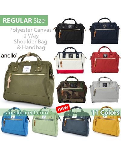 Anello Polyester Canvas 2 Way Shoulder Bag Regular Size AT-H0852