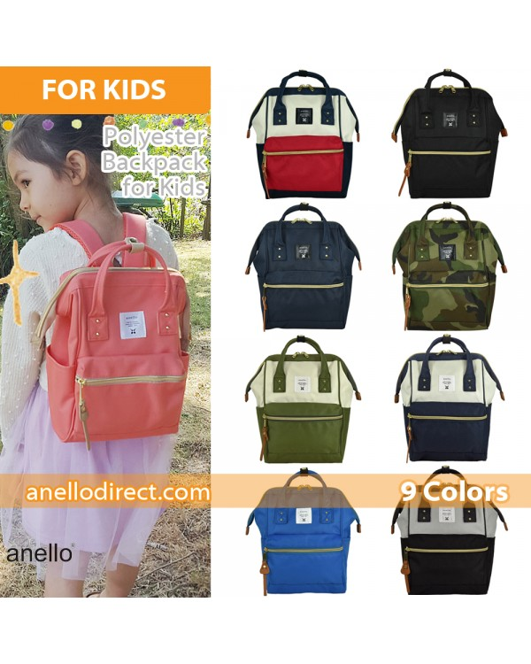 Anello Polyester Canvas Backpack Rucksack For Kids AT-H0853