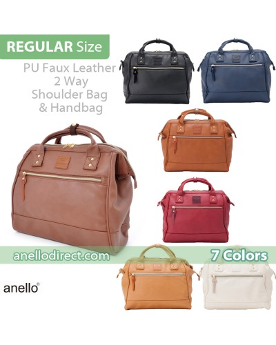 Anello PU Leather 2 Way Shoulder Bag Regular Size AT-H1022