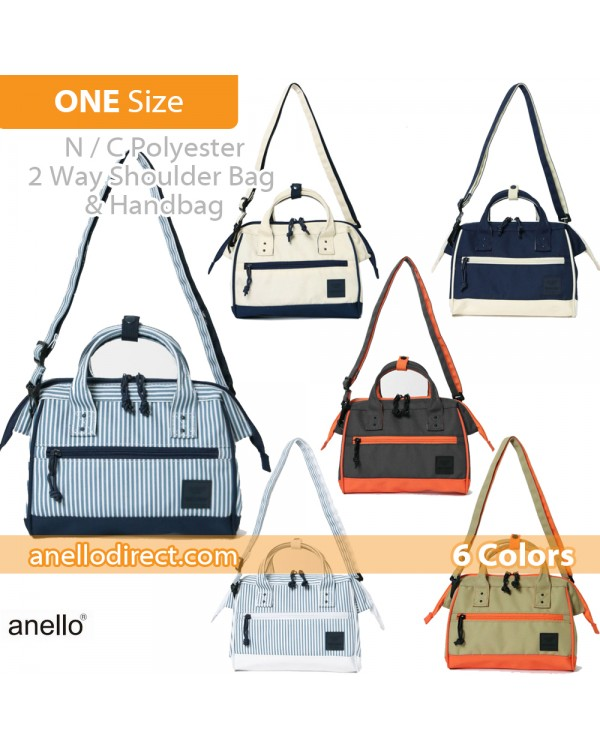 Anello N/C Polyester Canvas 2 Way Shoulder Bag Handbag AT-H2021