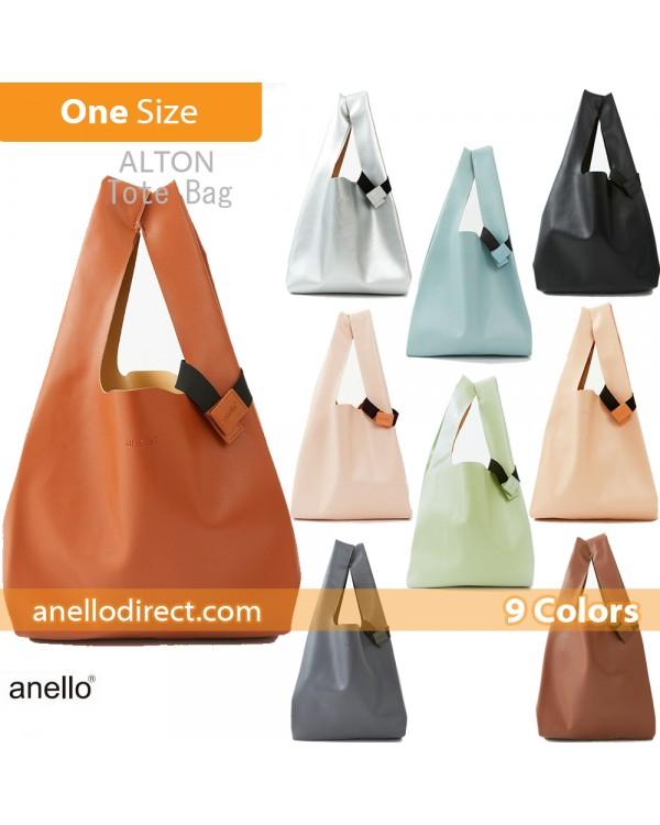 Anello ALTON PU Leather Tote Bag ATB3647