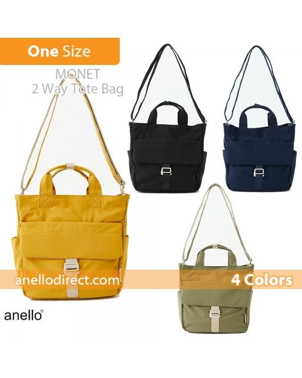 Anello MONET Cotton 2 Way Shoulder Bag Handbag Tote ATM0105
