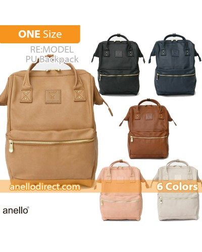 Anello RE-MODEL PU Leather Backpack Rucksack Large Size AU-B3501