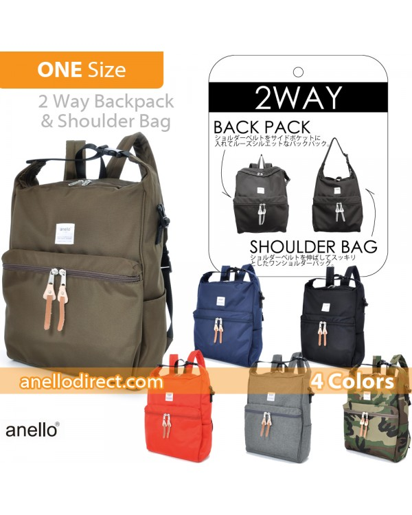 Anello Polyester 2 Way Backpack & Shoulder Bag AU-N0561