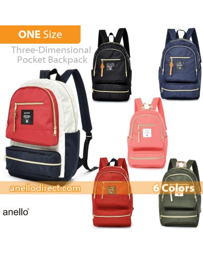 Anello Three Dimensional Pocket Backpack Rucksack AU-N0641