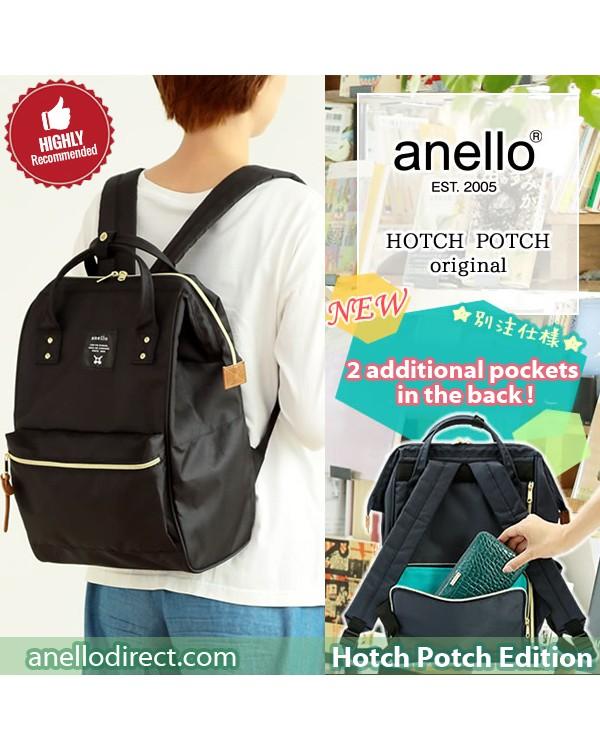 Anello Hotch Potch Japan Rakuten Upgraded Edition Backpack