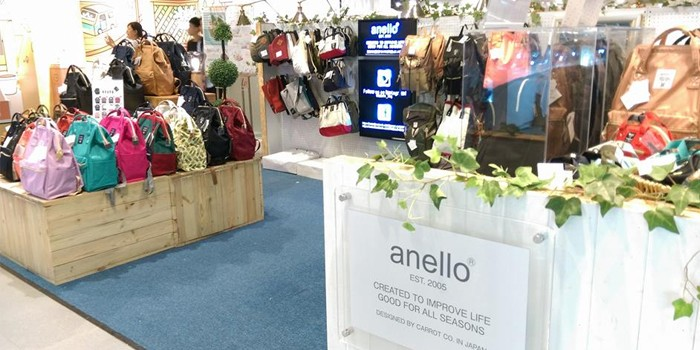f4620c018f40 HOW TO FIND OUT IF YOUR ANELLO BAG IS FAKE OR REAL ORIGINAL