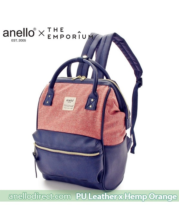 Anello X THE EMPORIUM Limited Edition PU Leather X Hemp Orange