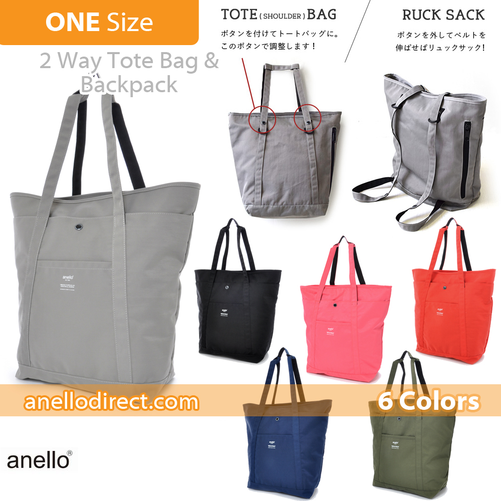 de35163171fe Anello Polyester 2 Way Tote Bag   Backpack Rucksack AH-B1871