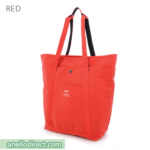 Anello Polyester 2 Way Tote Bag & Backpack Rucksack AH-B1871 Red Japan Original Official Authentic Real Genuine Bag Free Shipping Worldwide Special Discount Low Prices Great Offer