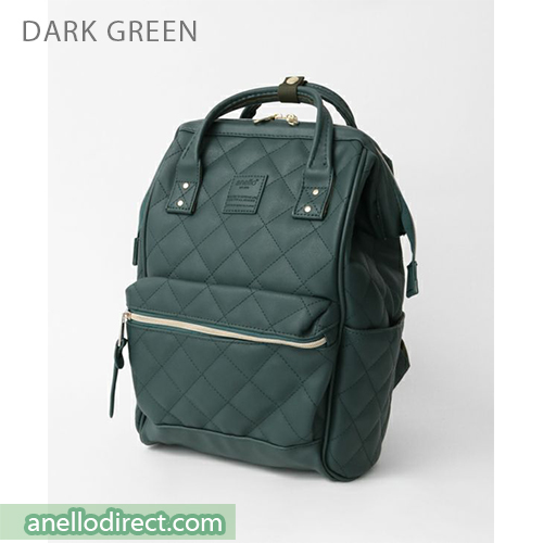Anello Quilting PU Faux Leather Backpack Rucksack Mini Size AH-B3002 Dark Green Japan Original Official Authentic Real Genuine Bag Free Shipping Worldwide Special Discount Low Prices Great Offer