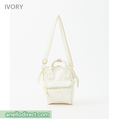 Anello RETRO PU Leather Shoulder Bag AHB3774 Ivory Japan Original Official Authentic Real Genuine Bag Free Shipping Worldwide Special Discount Low Prices Great Offer