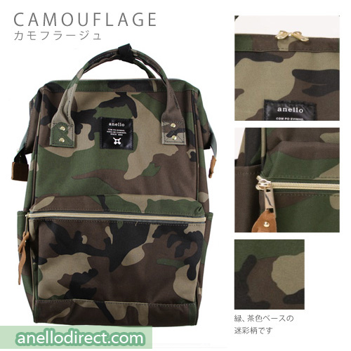 Anello Polyester Canvas Backpack Rucksack Regular Size AT-B0193A Camo Japan Original Official Authentic Real Genuine Bag Free Shipping Worldwide Special Discount Low Prices Great Offer