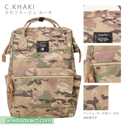 Anello Polyester Canvas Backpack Rucksack Regular Size AT-B0193A Camo Khaki Japan Original Official Authentic Real Genuine Bag Free Shipping Worldwide Special Discount Low Prices Great Offer