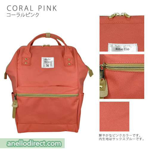 Anello Polyester Canvas Backpack Rucksack Regular Size AT-B0193A Coral Pink Japan Original Official Authentic Real Genuine Bag Free Shipping Worldwide Special Discount Low Prices Great Offer