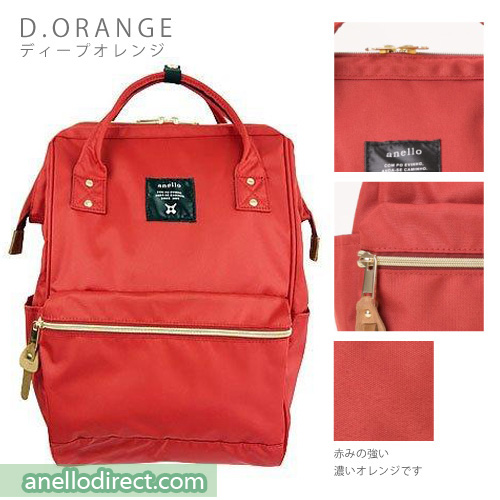 Anello Polyester Canvas Backpack Rucksack Regular Size AT-B0193A Dark Orange Japan Original Official Authentic Real Genuine Bag Free Shipping Worldwide Special Discount Low Prices Great Offer