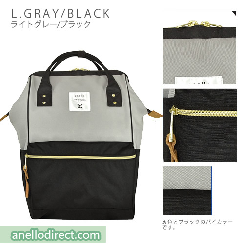 Anello Polyester Canvas Backpack Rucksack Regular Size AT-B0193A Gray x Black Japan Original Official Authentic Real Genuine Bag Free Shipping Worldwide Special Discount Low Prices Great Offer
