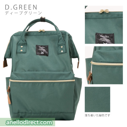 Anello Polyester Canvas Backpack Rucksack Regular Size AT-B0193A Dark Green Japan Original Official Authentic Real Genuine Bag Free Shipping Worldwide Special Discount Low Prices Great Offer