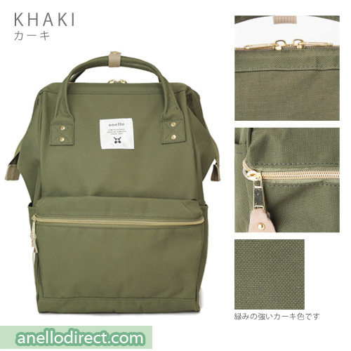 Anello Polyester Canvas Backpack Rucksack Regular Size AT-B0193A Khaki Japan Original Official Authentic Real Genuine Bag Free Shipping Worldwide Special Discount Low Prices Great Offer