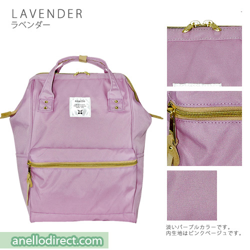 Anello Polyester Canvas Backpack Rucksack Regular Size AT-B0193A Lavender Japan Original Official Authentic Real Genuine Bag Free Shipping Worldwide Special Discount Low Prices Great Offer