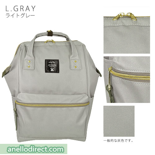 Anello Polyester Canvas Backpack Rucksack Regular Size AT-B0193A Light Gray Japan Original Official Authentic Real Genuine Bag Free Shipping Worldwide Special Discount Low Prices Great Offer