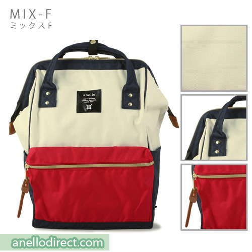 Anello Polyester Canvas Backpack Rucksack Regular Size AT-B0193A Mix-F Japan Original Official Authentic Real Genuine Bag Free Shipping Worldwide Special Discount Low Prices Great Offer