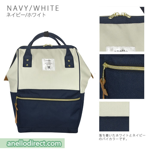 Anello Polyester Canvas Backpack Rucksack Regular Size AT-B0193A Navy x White Japan Original Official Authentic Real Genuine Bag Free Shipping Worldwide Special Discount Low Prices Great Offer