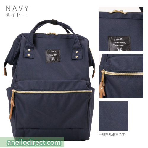 Anello Polyester Canvas Backpack Rucksack Regular Size AT-B0193A Navy Japan Original Official Authentic Real Genuine Bag Free Shipping Worldwide Special Discount Low Prices Great Offer