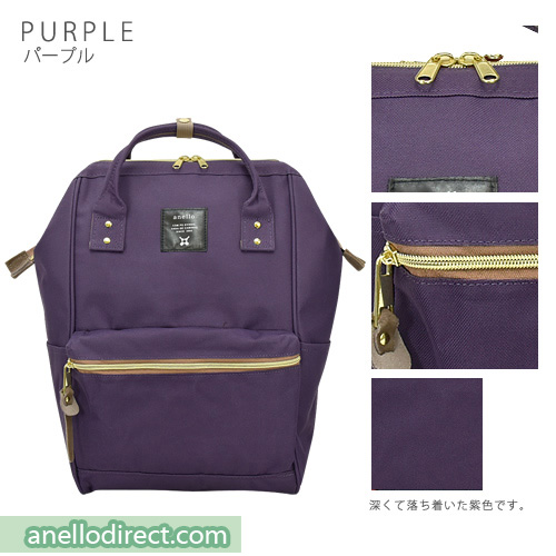 Anello Polyester Canvas Backpack Rucksack Regular Size AT-B0193A Purple Japan Original Official Authentic Real Genuine Bag Free Shipping Worldwide Special Discount Low Prices Great Offer