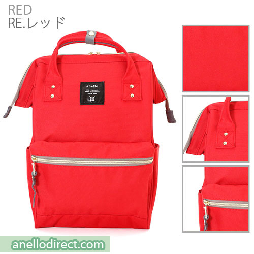 Anello Polyester Canvas Backpack Rucksack Regular Size AT-B0193A Red Japan Original Official Authentic Real Genuine Bag Free Shipping Worldwide Special Discount Low Prices Great Offer